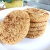 Almond Flour Snickerdoodles (GF)