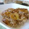 Banana Créme Brûlée Oatmeal Bake (Dairy-Free, Gluten-Free)